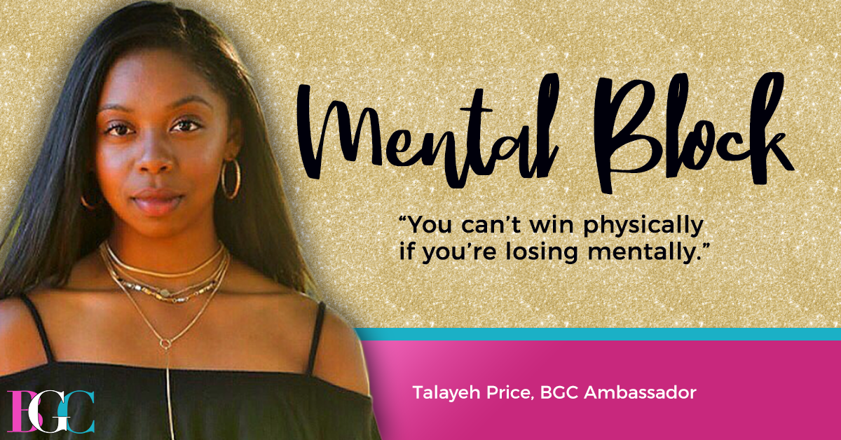 Talayeh Price - Mental Blocks